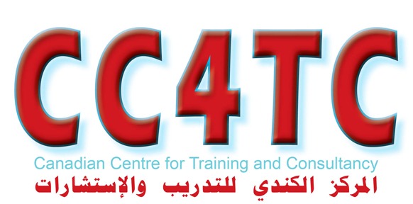 Canadian Centre for Training and Consultancy