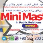 الماجستير المهني المصغر في العلاقات العامة Mini Master in in Public Relations