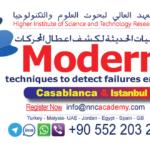 التقنيات الحديثة لكشف اعطال المحركات Moderntechniques to detect failures engines