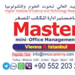 ماجستير ادارة المكاتب المهني المصغر Master mini-Office Management
