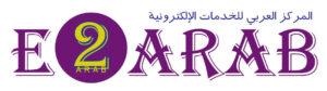 e2arab-logo.jpg